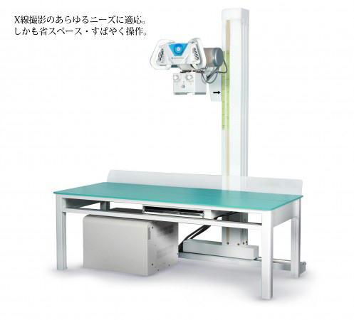 一般用X線撮影装置用制御装置